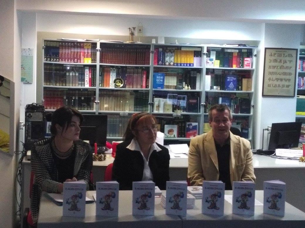 """Gradska knjižnica i čitaonica Slatina, Književni susret uz zbirku šaljivih priča """"S-mijeh života"""", Gordana Radaković"""